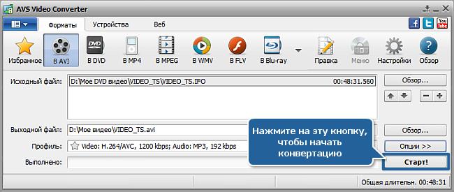 Программу для конвертации видео в фото